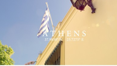 Edge of Europe Tour Athens